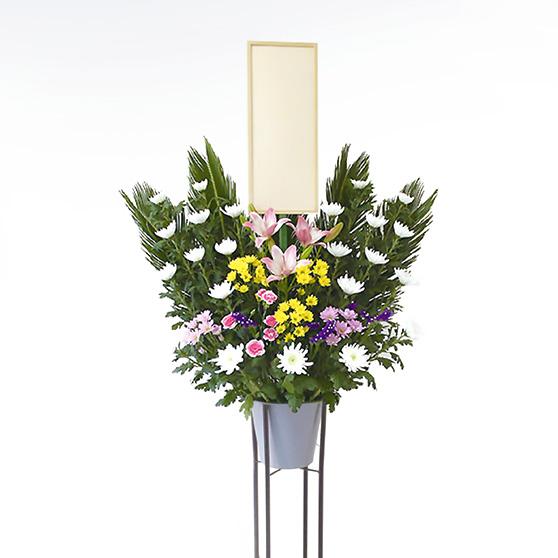 ご葬儀スタンド花