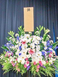 洋花の供スタンド花