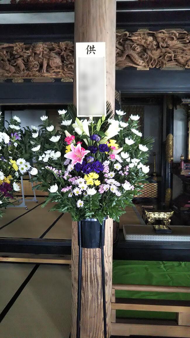 ご葬儀用お供え花1