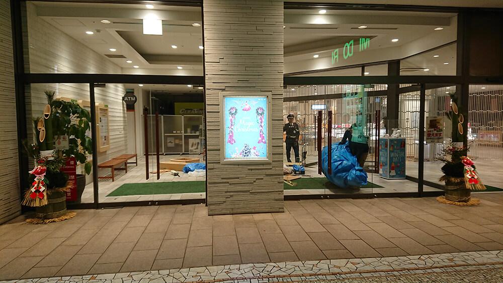 長野駅~駅ビルMIDORIに門松を。3