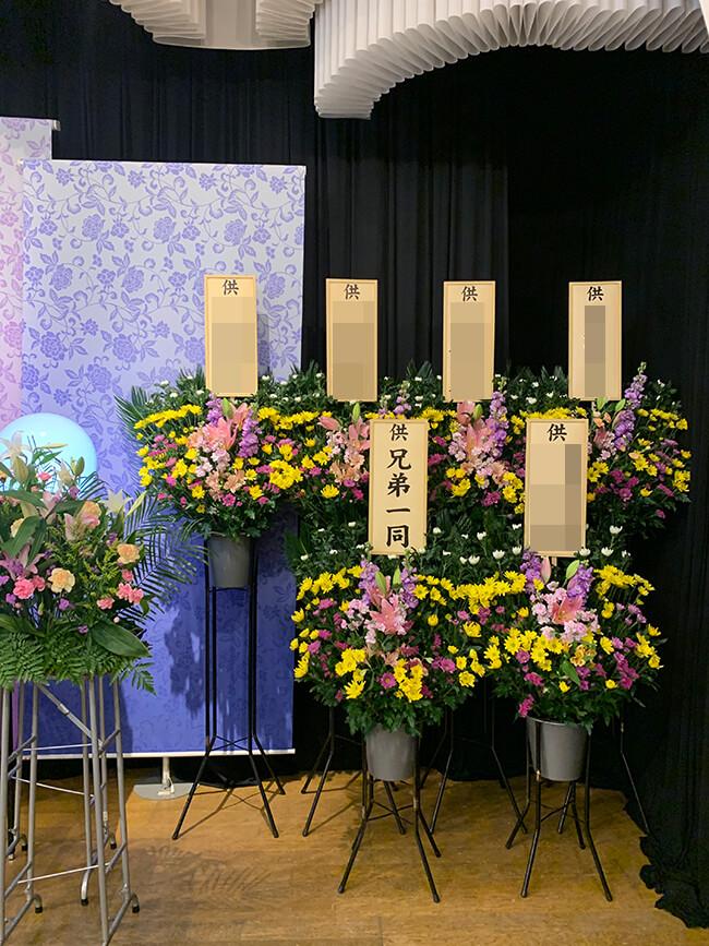 ご葬儀スタンド花2