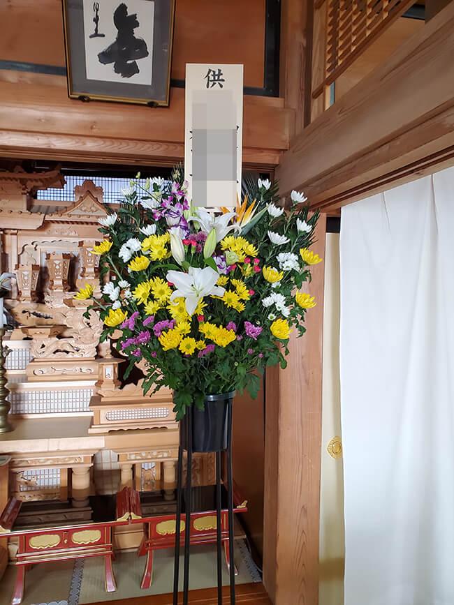 ご葬儀スタンド花3