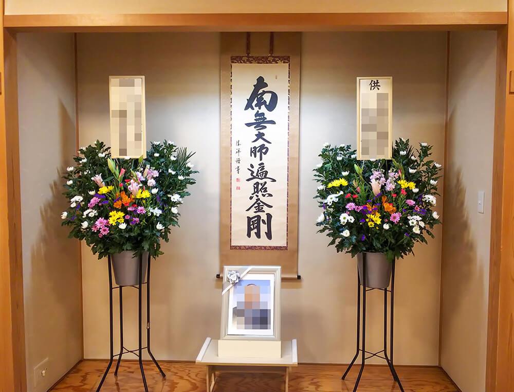 葬儀スタンド花1
