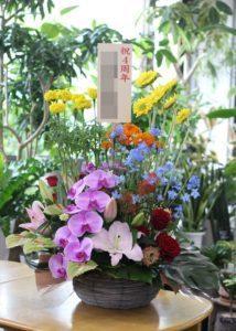【今日の花贈り】8/5 居酒屋さん4周年のお祝いに贈るアレンジメント