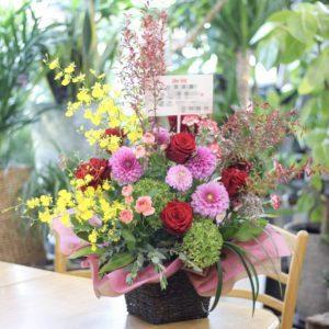 【今日の花贈り】9/23 ご結婚のお祝いに贈るアレンジメント