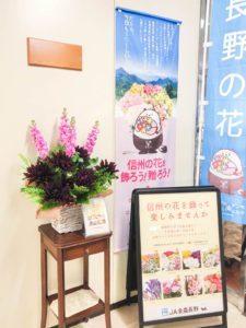 【事例紹介】長野県産ダリアを使った装飾花