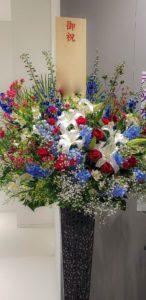 【事例紹介】県立美術館の式典に贈るお祝いスタンド花